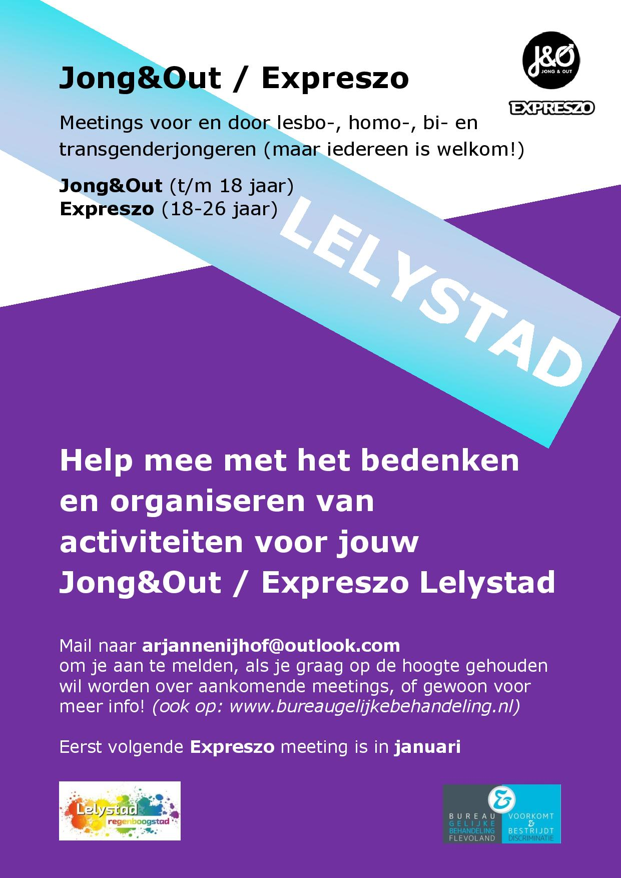 jong-out-poster
